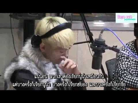 [ซับไทย]131017 SHINee Radio - Boom Young Street ตอน1