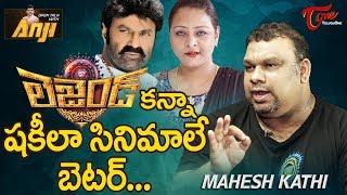 Interview: Kathi Mahesh objects Balakrishna's LEGEND movie..