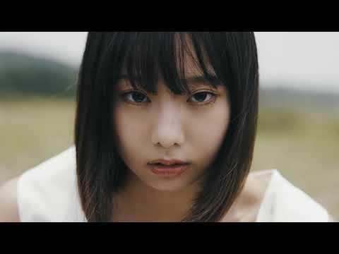 酸欠少女さユり『世界の秘密』MV(short ver.)日本テレビ系TVアニメ「EDENS ZERO」エンディングテーマ