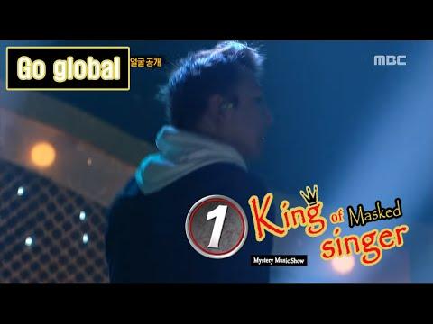 [King of masked singer] 복면가왕 - 'Go global' Identity 20160221