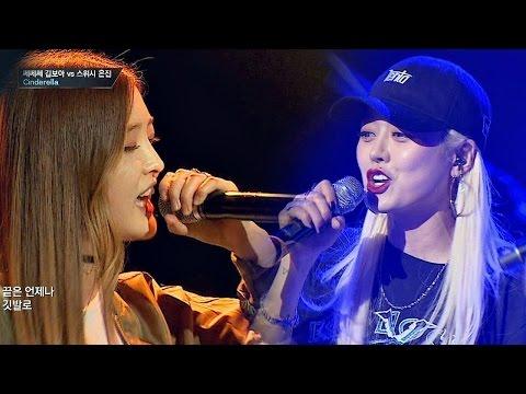 [풀버전] 걸그룹 대전! 김보아 vs 은진, 걸크러시 폭발 'Cinderella'♪ 힙합의 민족2 7회