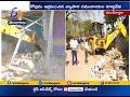Demolishing of illegal construction at Medchal