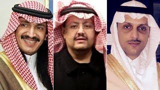 وثائقي بي بي سي: أمراء السعودية quotالمخطوفونquot     -