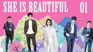 【INDO SUB】 She Is Beautiful  🎀  EP 01 🎀  她很漂亮