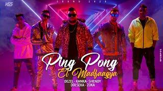 المدفعجية - كليب بنج بونج | El Madfaagya ft . Zuksh - Ping Pong Video Clip