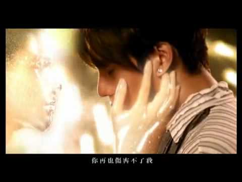 琥珀 MV 陳坤歌曲 Chen Kun New Song Official MV