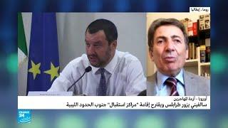 ليبيا: يجب ألا تتحول طرابلس إلى عنق زجاجة إثر تدفق المهاجرين ...