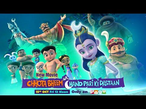 New Movie Chhota Bheem Aur Chand Pari Ki Dastaan | Fri, 15 Oct at 12 Noon