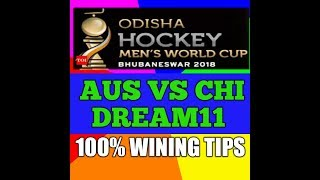 AUS VS CHI DREAM 11 || HOCKEY|| WORLD CUP|| 2018 || AUSTRALIA VS CHINA
