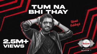 Tum Na Bhi Thay – Asad Siddiqui (Kashmir Beats) Video HD
