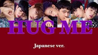 V Hug Me English Sub (Page 16) MP3 & MP4 Video   Mp3Spot