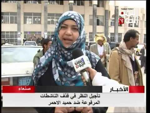 تأجيل محاكمة حميد الأحمر إلى 4 مارس القادم