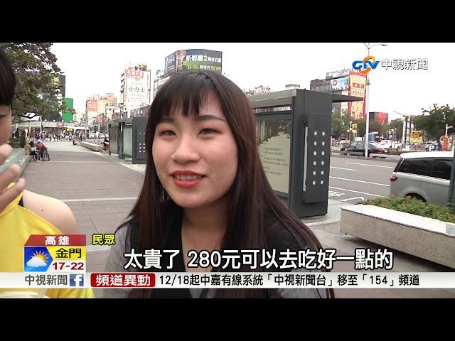 """4塊麻油雞要280元 ! 網友嫌貴批""""貢盤子"""""""