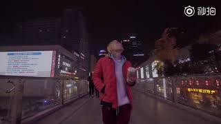 A.T.M 顶级玩家 AnsrJ《Vitamin》(Official Music Video)