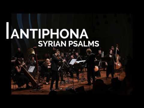 ADAM BAŁDYCH + DIMA ORSHO & ORKIESTRA MUZYKI NOWEJ - ANTIPHONA (PSALM IV)
