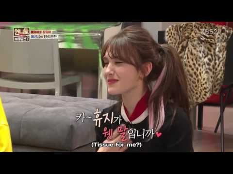 Somi (I.O.I) fell in love with the vocal coach from SM ent. Sister's Slam Dunk
