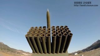 1,800 shots from K-9 howitzers, 130mm MLRS and AH-1S helicopters / 해병대,  북한 갈리도 전초기지 등 목표 사격훈련