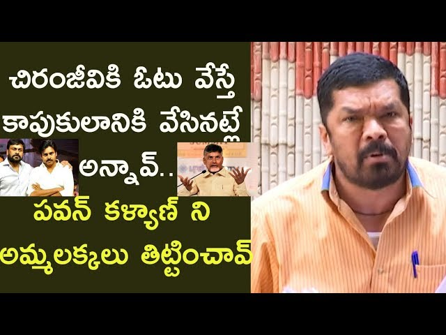 Posani on Chandrababus caste politics on Chiranjeevi & Pawan Kalyan || Indiaglitz Telugu