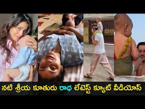 Actress Shriya Saran shares latest cute video of her daughter Radha