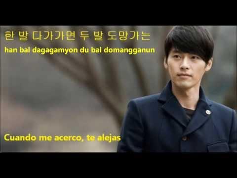 Hyun Bin That Man [Subespañol+romanizacion+hangul]