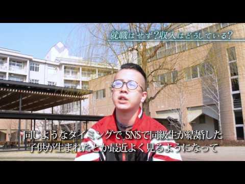 河内REDS「レバーブロー」Music Video