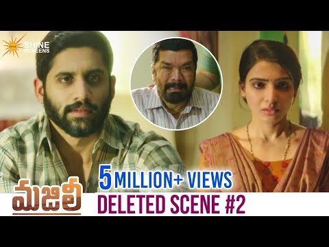 Majili Movie Deleted Scene 2