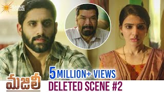 Deleted Scene 2 from Majili- Naga Chaitanya, Samantha, Pos..