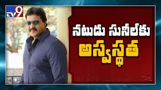 Actor, comedian Sunil admitted in hospital..