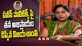 Vijayashanti comments on Janasena and Mahakutami in Telang..