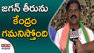 Adinarayana Reddy sensational comments on Jagan govt..