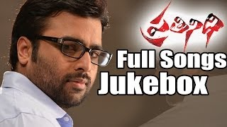 Prathinidhi Telugu Movie || Full Songs Jukebox || Nara Rohit, Subra Aiyappa