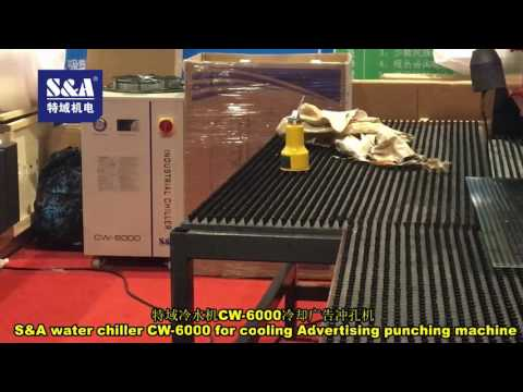 S&A water chiller CW-6000 for cooling Advertising punching machine