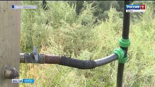 Финансирование федеральной программы «Чистая вода» на следующий год будет сокращено