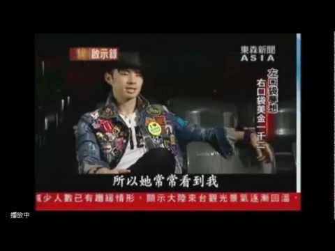 台灣啟示錄-藏在左邊口袋的夢想-吳建豪
