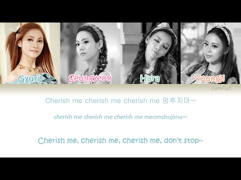 KARA (카라) – Mamma Mia (맘마미아) (Color Coded Han|Rom|Eng Lyrics)