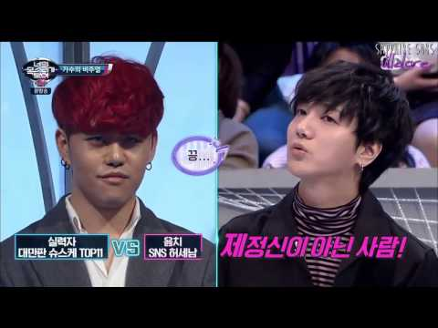 Yesung unexpected honest opinion! (Eng/Esp)