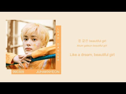 THE BOYZ (더보이즈) - JUST U (Color coded HAN/ROM/ENG Lyrics/가사)