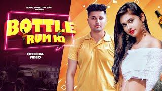 Bottle Rum Ki – Manjeet Pawar Video HD