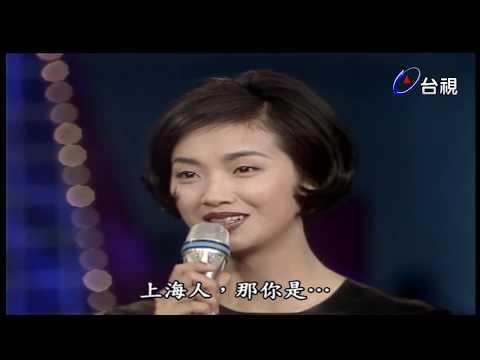 龍兄虎弟 - 費玉清專訪張敏、吳倩蓮  聊周星馳電影
