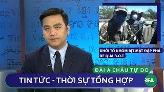Tin nóng 24h 19/02/2019 | Khởi tố nhóm bịt mặt đập phá xe qua BOT