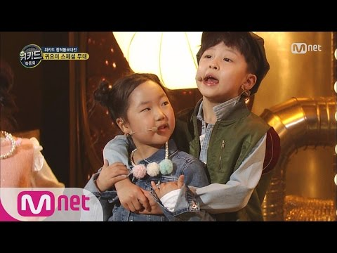[WE KID] Full of Cuteness! WE KID 4 Cuties singing 'Love Song' EP.08 20160407