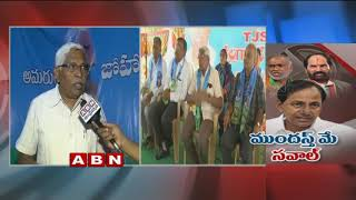 Prof Kodandaram on CM KCR's early poll challenge..