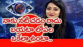 I Have Confidence I Will Go Bigg Boss Show Again: Bhanu Sr..