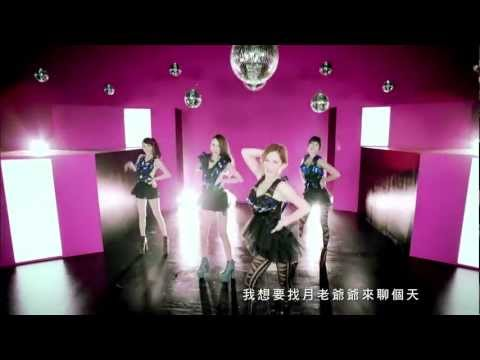 PSY 江南Style 蹦蹦 Gangnam Style MOMO DANZ