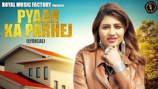 Pyar Ka Parhej – Sunny Jalwal