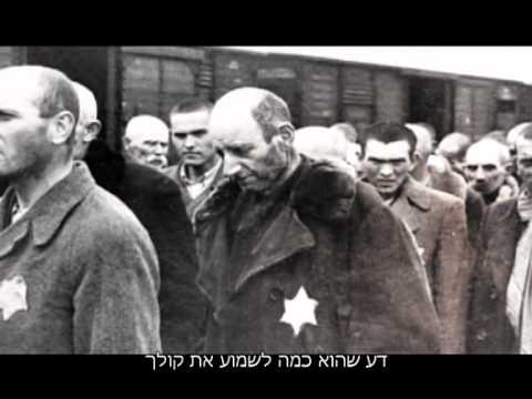 קליפ מרגש עד דמעות שוואקי שמע ישראל