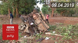 BBC Tamil News  World News