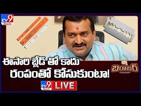 Bandla Ganesh interview- Live
