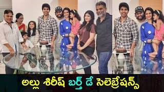Allu sirish birthday celebrations with family photos..