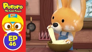 Ep46 Pororo English Episode | Eddy's Riddle Game | Animation for Kids | Pororo the Little Penguin